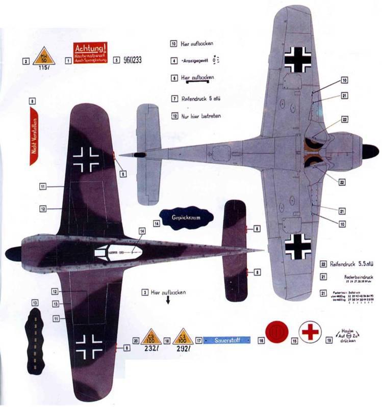 Focke-Wulf Fw 190 А-8 Техническое описание