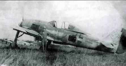 Fw 190F-8/RI, неизвестная часть, весна 1945 года. Пример упрощенных опознавательных знаков.