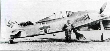 Fw 190А-2 или А-3 из 1-й группы неизвестного полка.
