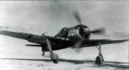 Fw 190А-3 с сокращенным вооружением без MG FF.