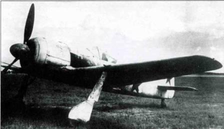 Fw 190А-4, захваченный советскими войсками. Самолет принадлежал I./JG 54.