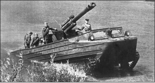 Плавающий транспортер К-61 со 152-мм гаубицей в кузове.
