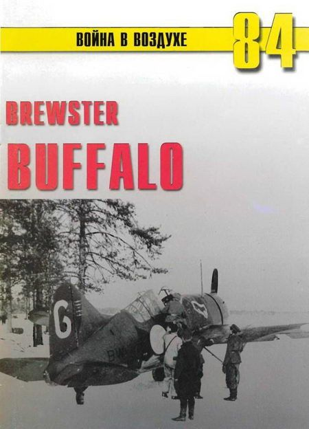 Brewster Buffalo