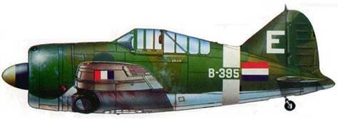 Голландский истребитель «Модель 339С» (В- 395) из 2 VLG V. Андир. Ява. март 1942 года. Но этой машине летал сержант Й.П. Адам. Самолет в типичном голландском камуфляже: оливково-зеленый/зеленый/серебристый. Опознавательные знаки в форме национального флага введены 24 февраля 1942 года. На фюзеляже видно пятно на месте эмблемы эскадрильи. Фамилия пилота «АDAМ» надписана под фонарем. Кок винта черный с голубым (Sky) концом. На передних кромках крыльев белые номера 395.