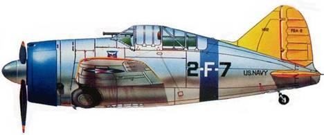 F2А-2 командира 3-го звена VF-2, авианосец «Лексингтон», весна 1941 года. Самолет выкрашен серебристой краской. Полосы на капоте, хвостовой части фюзеляжа и верхней стороне крыльев синие, верхняя сторона крыльев хромово-желтая, хвостовое оперение лимонно-желтое.