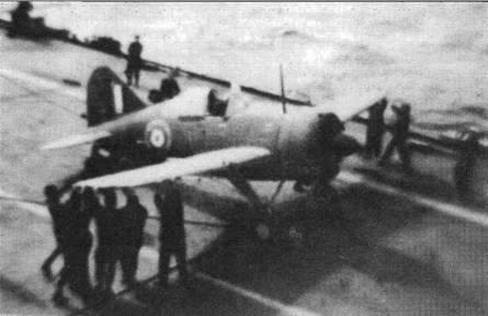 33 остальных истребителя «Модель 339В» бельгийское правительство в изгнании отдало Великобритании. Несколько этих машин попало в 885-ю эскадрилью, которая в марте 1941 года базировалась на борту авианосца «Игл». Поскольку экспортные истребители не имели палубного оборудованияу самолеты оказались непригодными на роль палубного истребителя.