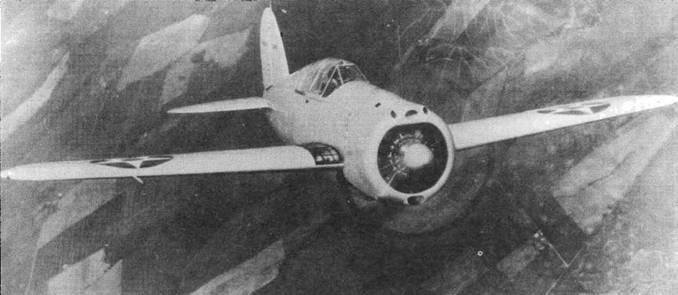В апреле 1938 года прототип XF2A-1 прошел всесторонние испытания в аэродинамической трубе. Результатом испытаний стали изменения в конструкции капота двигателя. Изменилась форма воздухозаборников карбюратора и маслорадиатора. Ступицу винта прикрыл кок. Характеристики самолета резко улучшились, и ВМФ США заказал 44 истребителей F2A-L