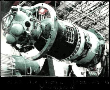 Альтернатива-5: Русские на Луне