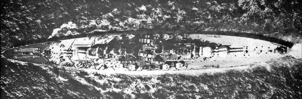 """""""Вэнгард"""" с высоты птичьего полета фото - сентябрь 1948 года"""