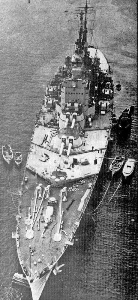 - 1952 г.