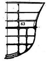шп. 63