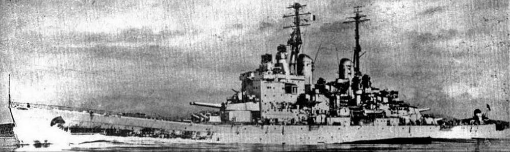 """Вэнгард"" в августе 1956 года"