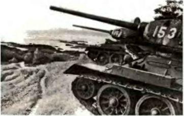 К последнему морю. Т-34 у Порт-Артура