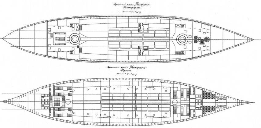 """Броненосец """"Наварин"""". 1896г. (Планы верхнего вида, батарейной и жилой палуб, платформы и трюма)"""
