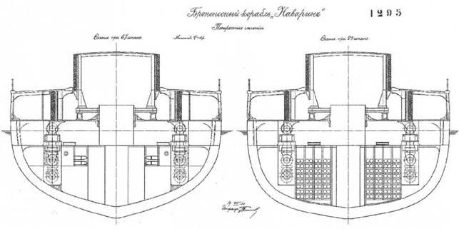 """Броненосец """"Наварим"""". 1896г. (Поперечные сечения корпуса в районе 67 и 29 шпангоутов)"""