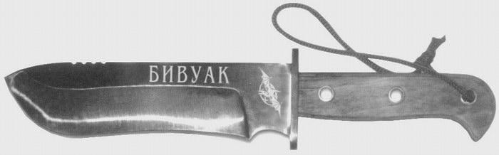 Нож для промысла и охоты