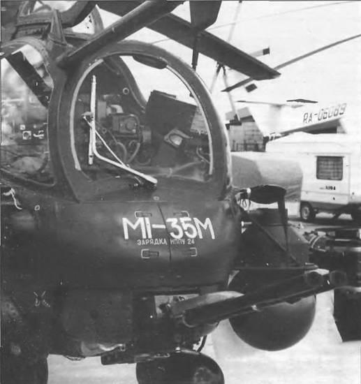 23-мм пушка ГШ-23 на вертолетной установке