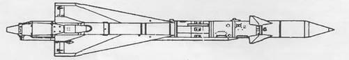 Ракета Р-40Р