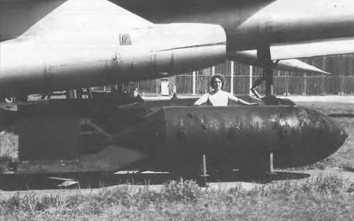 Девятитонная фугасная авиабомба