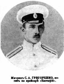 """(Из книги М.А. Петров """"Два боя"""". Ленинград. 1926г.)"""