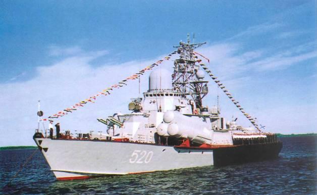 Малый ракетный корабль пр. 12341