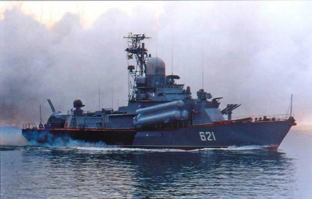 Малый ракетный корабль Зарница (пр. 1234)