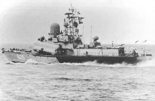 Малые ракетные корабли пр. 12341