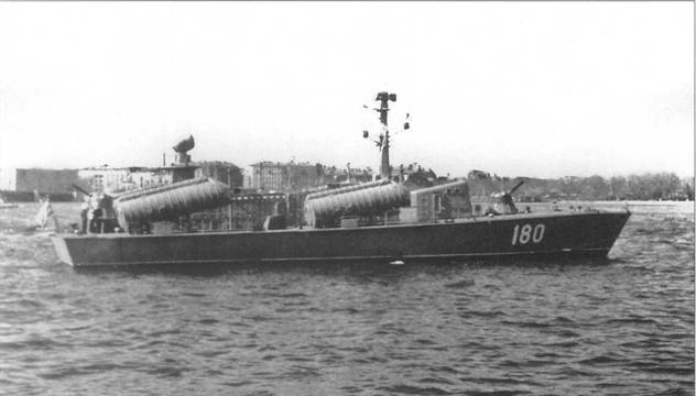 Ракетный катер пр. 205У