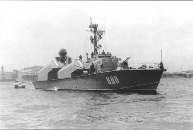 Ракетный катер пр. 205