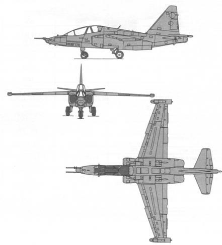 Су-25УТГ