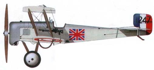 Английский истребитель «Бристоль Скаут С» №1247, морская авиация, 1915 год.