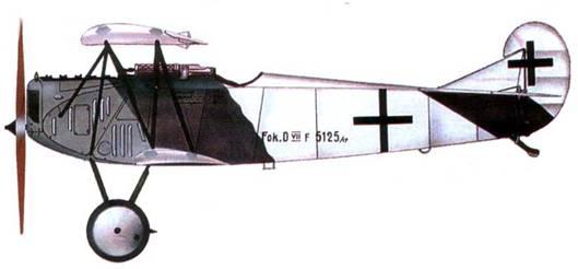 Германский истребитель «Фоккер D.VII» JVs 5125, Jasta 11, 1918 год. В августе на нем летал Герман Геринг.