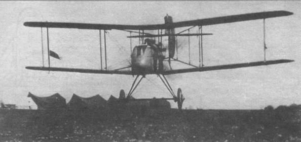«Эйрко DH.2» заходит на посадку на аэродром Боваль во Франции, 1916 год.