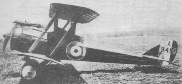 DH.5 № А9414.