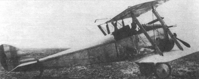 DH.5 № AS 172 из Центральной летной школы в Авоне.