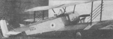 «Сопвич Пап» №9914 с ракетами «Ле-Прие» для борьбы с аэростатами. Самолет из эскадрильи морской авиации.