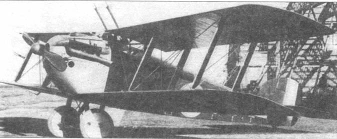 Четвертый прототип «Сопвич Долфин» во время испытаний в Миртлсхем-Хит, октябрь 1917 года.