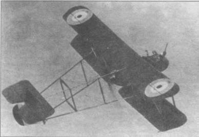 FE.2b в полете.