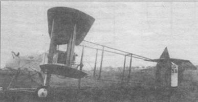 FE.2b прототип.