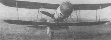 «Виккерс FB. 12» с двигателем «Гном Моносупап».