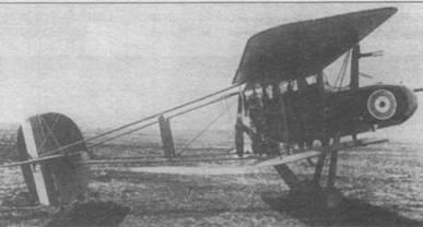 «Виккерс FB.12C» № А7351 с двигателем «Анзани» мощностью 73 кВт