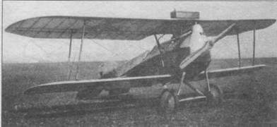 Прототип «Феникс D.I» №20.16.