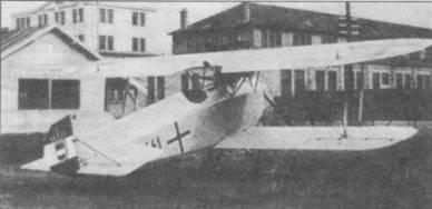 «Феникс D.III» из К.и. К. Marine № J41 — прототип.