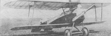 «Феникс D.I» №20.16 с двигателем «Австро-Даймлер».