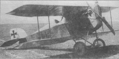 «Авиатик Берг D.1» №38.05 в Асперне, 1917 год.