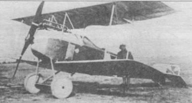 «Авиатик Берг D.1» №30.14 с двигателем «Австро-Даймлер» мощностью 138 кВт.
