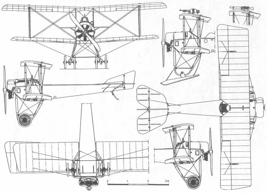 Сикорский С-16