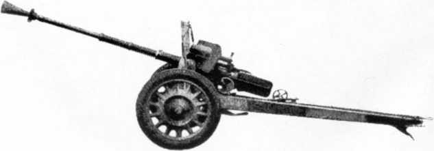 25-мм противотанковая пушка Гочкис а образца 1937 года mle 37, получившая в вермахте обозначение Pak 113 (f) (АСКМ).