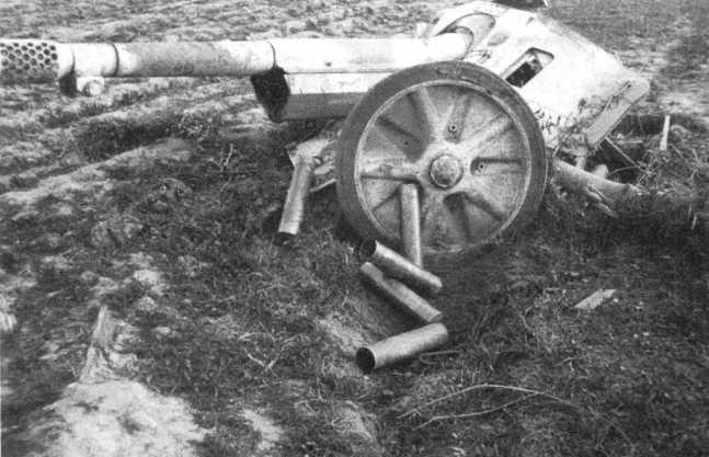 75-мм противотанковое орудие Pak 97/38, разбитое советской артиллерией. 2-й Украинский фронт, лето 1944 года. Хорошо виден камуфляж на стволе и щите пушки (АСКМ).
