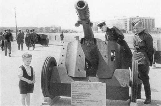 Офицеры Красной Армии осматривают 75-мм противотанковое орудие Pak 97/38 на выставке трофейной техники и вооружения в Центральном парке культуры и отдыха имени Горького в Москве. Июнь 1943 года. Хорошо видна конструкция щита и дульный тормоз орудия (АСКМ).